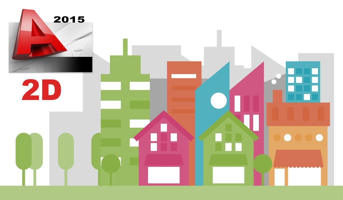 imagen del curso online: Curso Online AutoCAD 2015 2D
